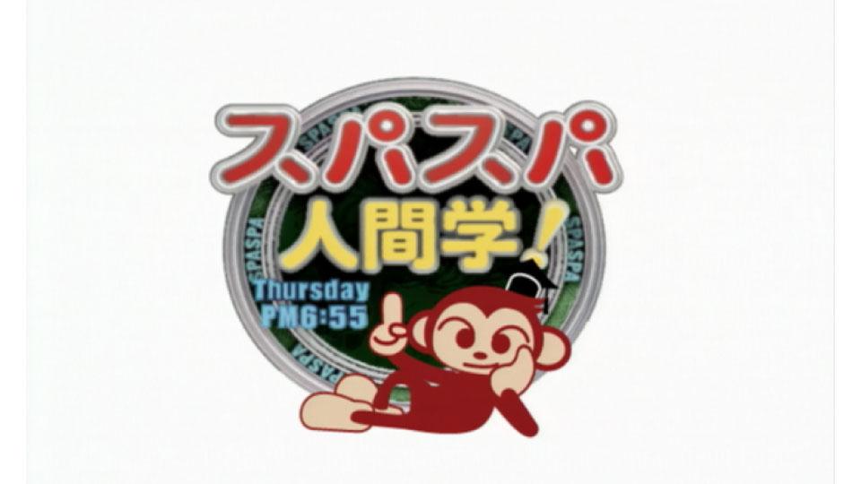 ロゴ – PDtokyo